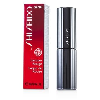 Shiseido 730852108974 1